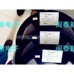 供应FPC连接器FH19SC-10S-0.5SH
