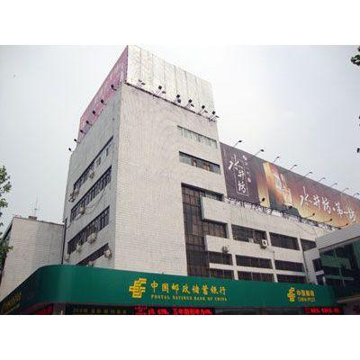 供应河南省濮阳市外墙清洗安装高空作业服务