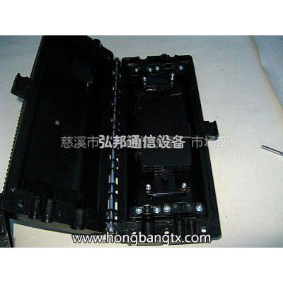 供应供应光缆接头保护盒  96芯光缆接续包价格 图片