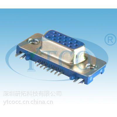 供应供应超薄型VGA连接器 电脑显示器连接器 质量保障