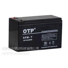 OTP蓄电池厂家
