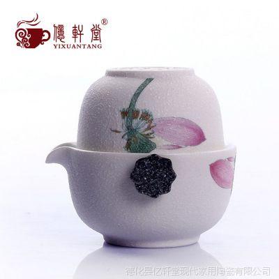 陶瓷功夫茶具整套便携旅行快客杯礼品特价一壶两杯雪花釉广告logo