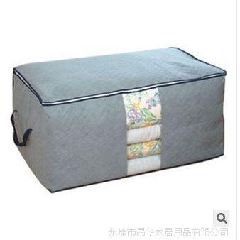竹炭棉被收纳袋 衣服整理袋 可折叠收纳袋 储物整理袋 大号014