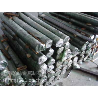 翰鸣供应12L14 12L14易切削钢 12 12L14易切削钢 12L14研磨棒 专业销售质量保证