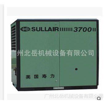 广州寿力75P节能风冷空压机10立方 螺杆式静音空压机寿力压缩机