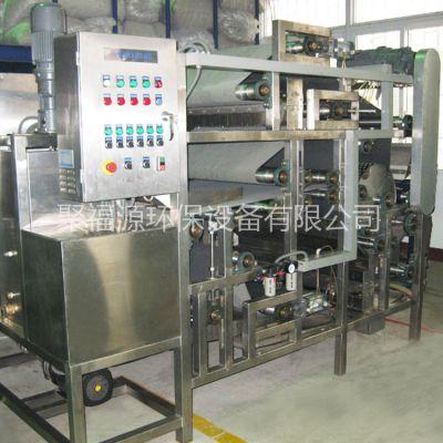 长期供应SK带式压滤机 污泥脱水机专业生产厂家山东聚福源