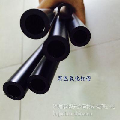 供应常州316不锈钢管 工业管 厚壁管 套管