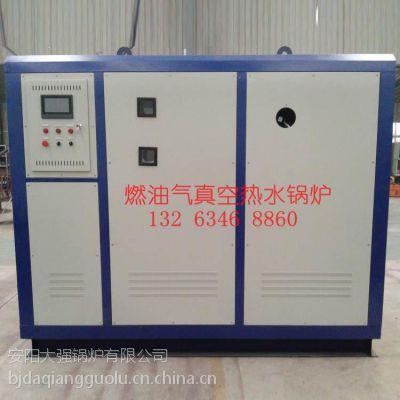 燃气真空直流锅炉1吨-10吨节能30%燃气直流式热水机组价格