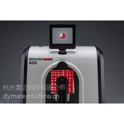 美国Datacolor800分光测色仪
