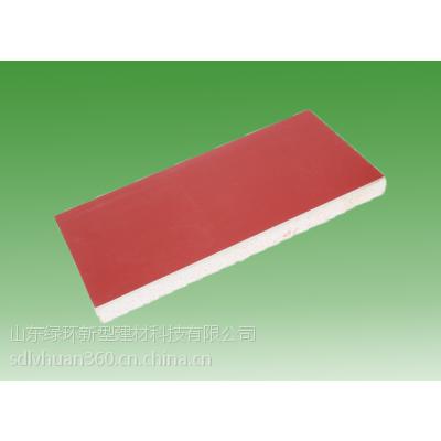 厂家直销保温装饰一体板品质一流