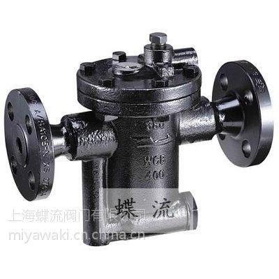 台湾DSC685F 686F铸钢倒筒式蒸汽疏水阀