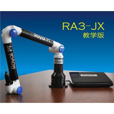江苏区域供应关节臂测量机(柔性三坐标,便携式三坐标)