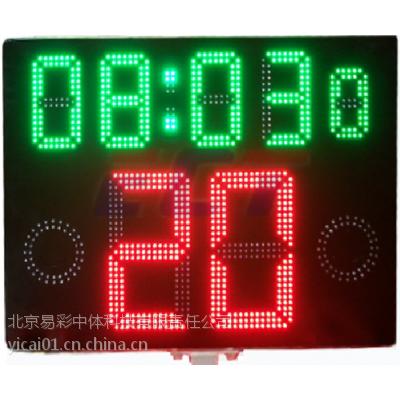 供应易彩通篮球电子计分牌 五位单面 24秒计时器 显示器(一对)