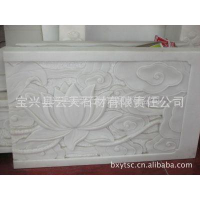 供应汉白玉雕刻浮雕,大理石雕塑,工艺品摆件