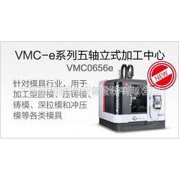 供应沈阳VMC850E立式加工中心