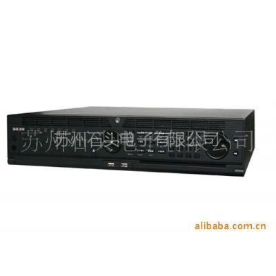 供应DS-9012HF-SH 海康网络型硬盘录像机  12路录像机 监控系统