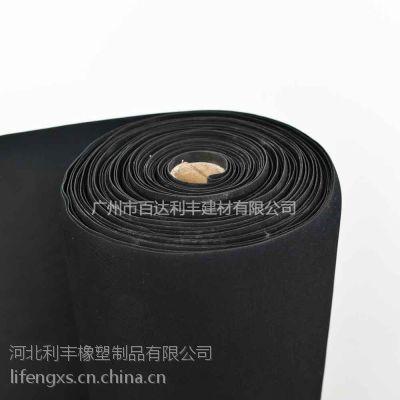 供应建筑防水三元乙丙橡胶防水卷材EPDM防水卷材