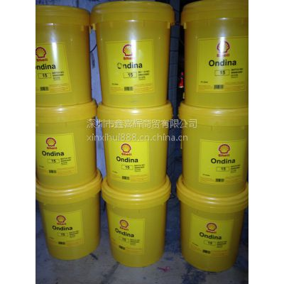 壳牌得力士C15抗氧化液压油/天天低价