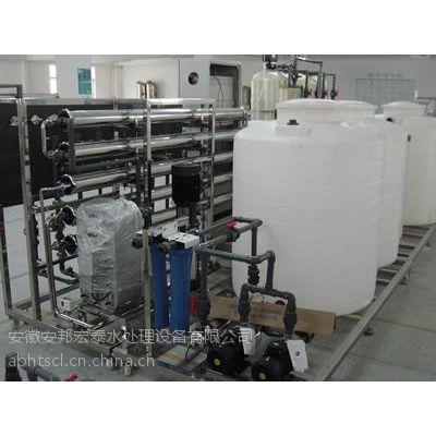 车用尿素生产设备-安邦宏泰