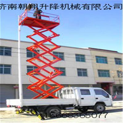 青岛车载升降机 液压剪叉式升降平台 载人 载货货梯 厂家定制 价格便宜