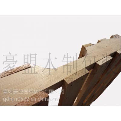山东木托盘厂家低价供应实木四面进叉熏蒸木托盘
