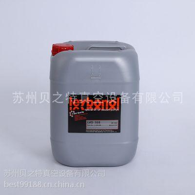 原装进口 莱宝LVO108 20L装真空泵油 现货供应