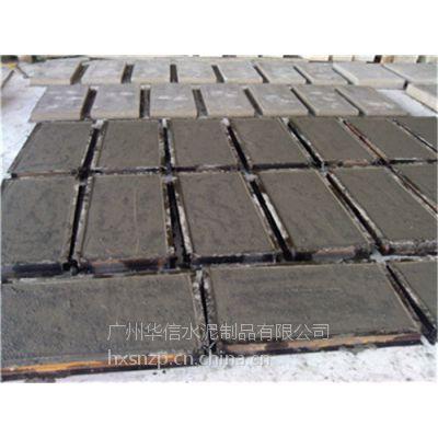 2016深圳钢筋混凝土盖板价格大全 深圳华信混凝土制品
