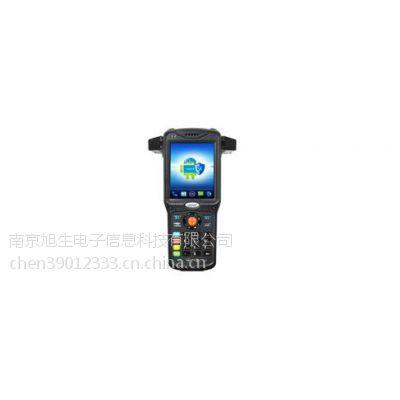 工业级RFID手持数据终端PDA V5000S彩页价格