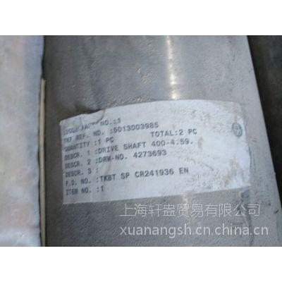 ADDA-原装进口电机 型号:SCP160L-4
