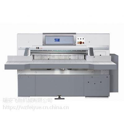 5英寸蓝屏数显切纸机供应-液压切纸机生产-飞岳机械