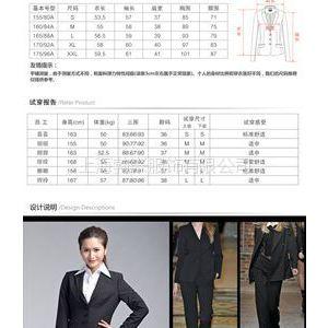 供应定做女士职业装品牌 白领职业装 西装