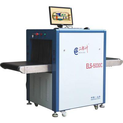 供应云南安检X光机,ELS-5030A 税务、法院、看守所、监狱金属探测器