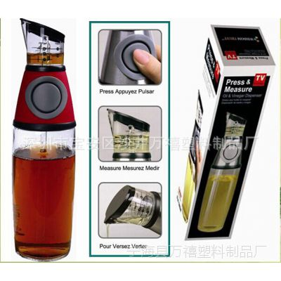可计量按压式玻璃油壶圆身健康油壶 厨房多功能防漏油壶500ML