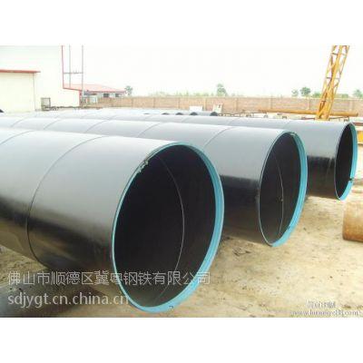 供应广东螺旋钢管//螺旋钢管//螺旋钢管生产厂家