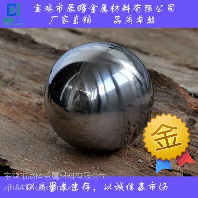 宝鸡厂家生产销售供应TA2钛球,实心钛球,空心钛球 TC4钛球 医用钛球