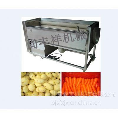 土豆清洗去皮机STW-907山药去皮机,萝卜清洗去皮机厂家