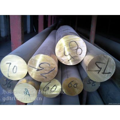 供应耐磨QAL10-4-4铝青铜棒,QSi1-3硅青铜棒,六角黄铜棒