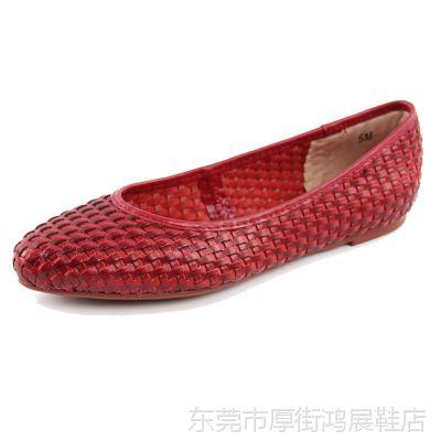 2015春款外贸欧美品牌女鞋真皮平底浅口单鞋编织单鞋休闲懒人鞋