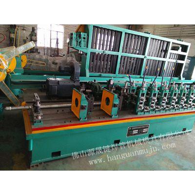 供应佛山源晟键GH-50A型高频直缝焊管机