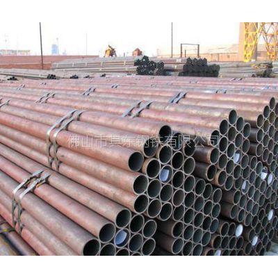 现货直销 无缝管 佛山市其东钢铁无缝管规格齐全 质优价廉