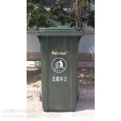 德州垃圾桶|山东大塑料垃圾桶|垃圾桶报价厂家直销质保一年