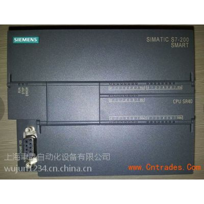 西门子全新原装6ES7223-1BM22-0XA8扩展模块S7-7200
