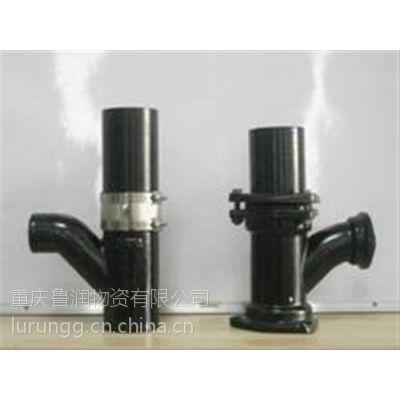 铸铁排水管道,贵阳市铸铁排水管,重庆鲁润厂商