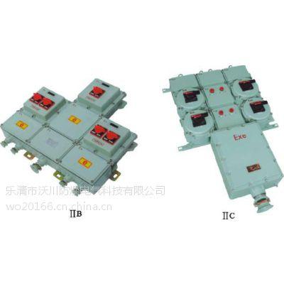 河南供应BXX51-T8K防爆动力检修箱带总开关防爆动力检修箱加工定制批发价格