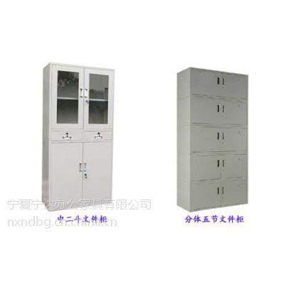 文件柜,银川文件柜厂家(图),宁夏文件柜生产厂家