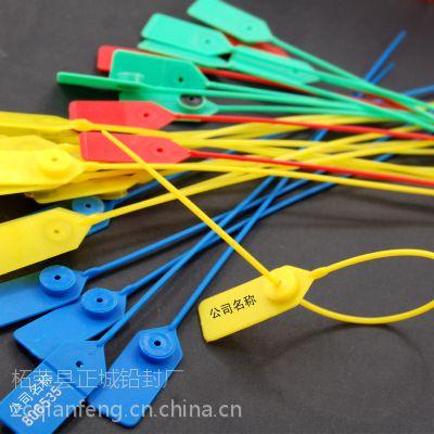 供应正城SL-04F塑料封条,物流封条,安全排扣封锁