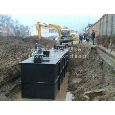 中和法电镀废水处理设备生产厂家