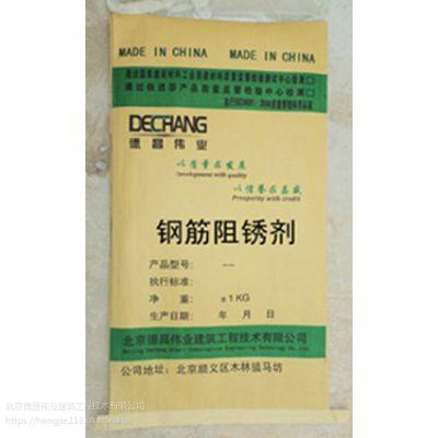 钢筋阻锈剂 海工水工专用防腐外加剂