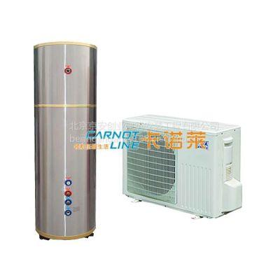 供应佛山卡诺莱 无霜型空气能家用热泵热水机