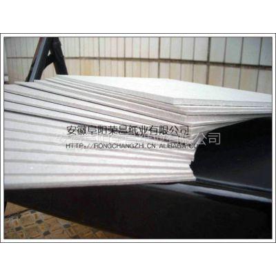 白板纸包装盒,供应各种白纸板,可印刷白纸板